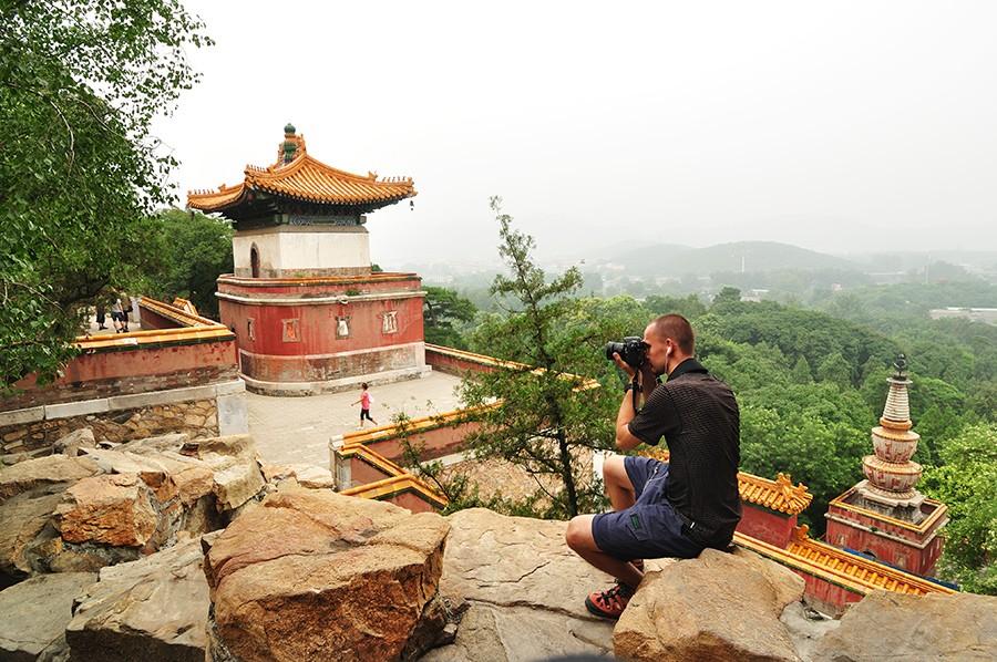 Císařský palác, Peking, Čína