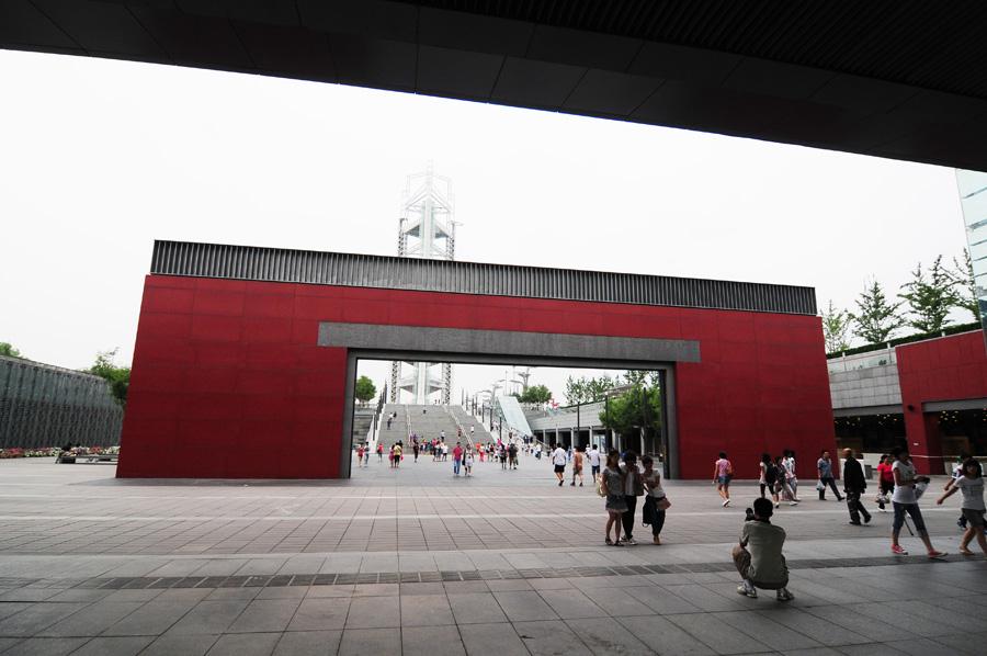 Olympijský park, Peking / Olympic Green, Beijing