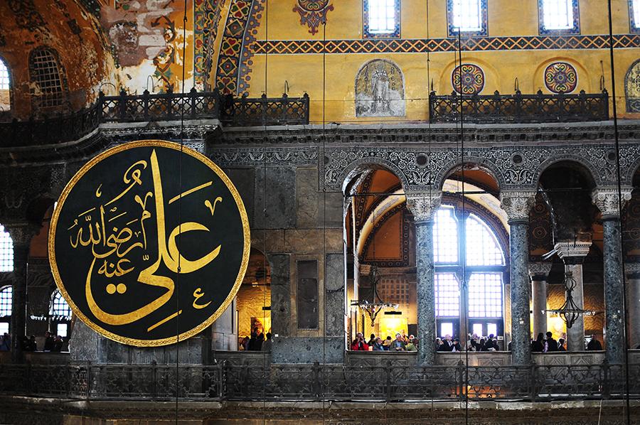 istanbul-hagia-sophia-028