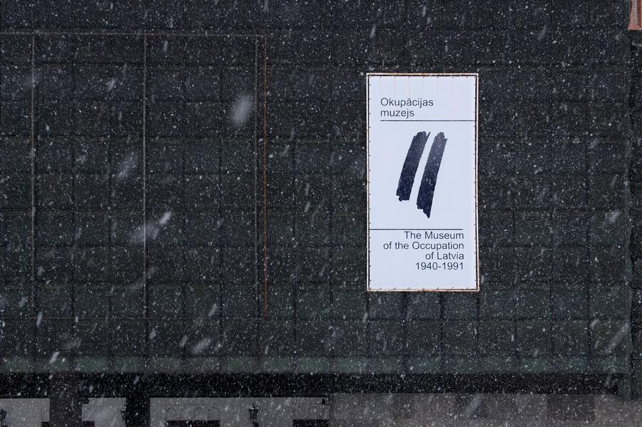 Muzeum okupace. // Riga, Lotyšsko