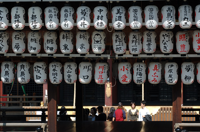 Lampióny na chrámu, Kyoto.