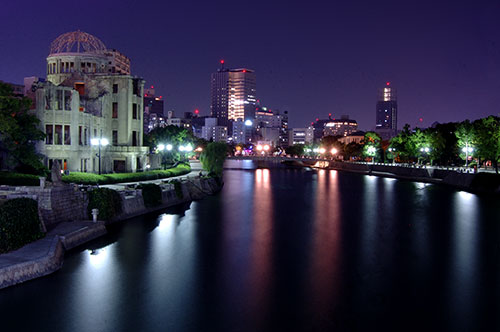 Japonsko - Hirošima