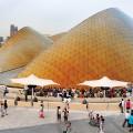 Pavilon Spojených arabských emirátů připomínal písečné duny.