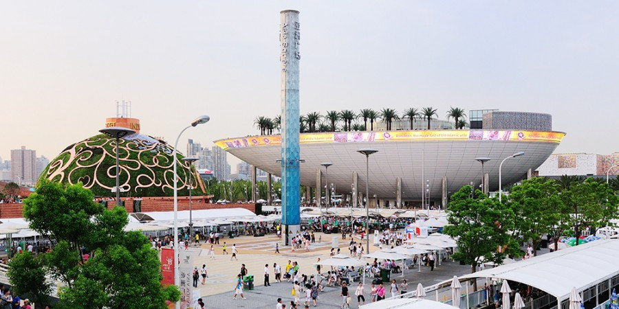 Saudská arábie a jejich jedinečný pavilon.