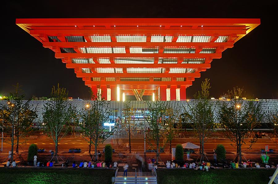 Čínský pavilon.