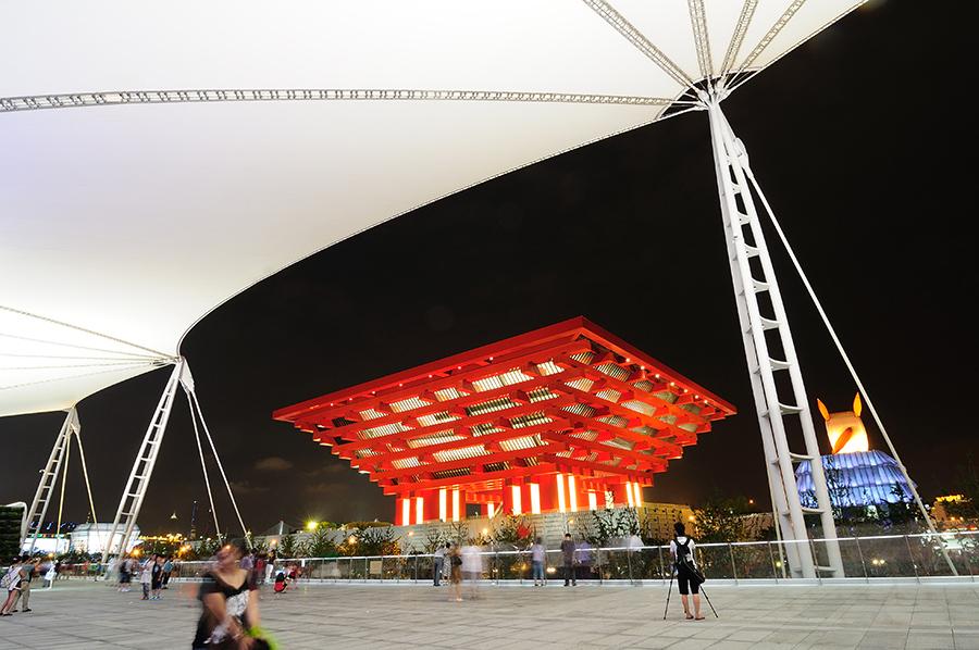 Čínský pavilon. Velkolepý.