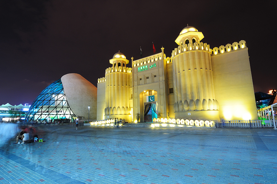 Pákistánský pavilon, jehož zadní část mi připomínala srdce :)))
