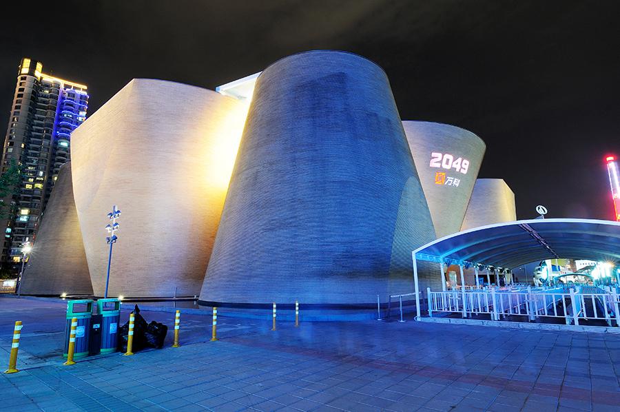 Futuristická budova s expozicí na téma *města budoucnosti*.