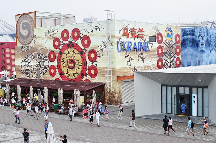 Ukrajinci se asi před návrhem fasády stavili v nedaleké Happy Street a něco si šlehli, nebo nevím :))