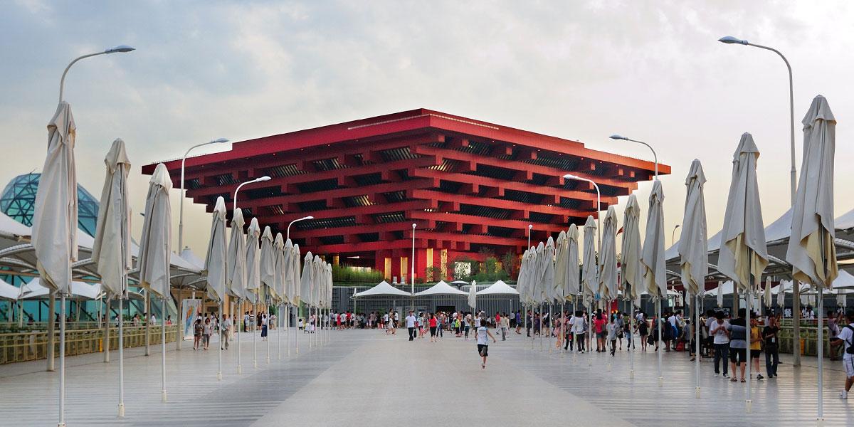 EXPO @ Shanghai