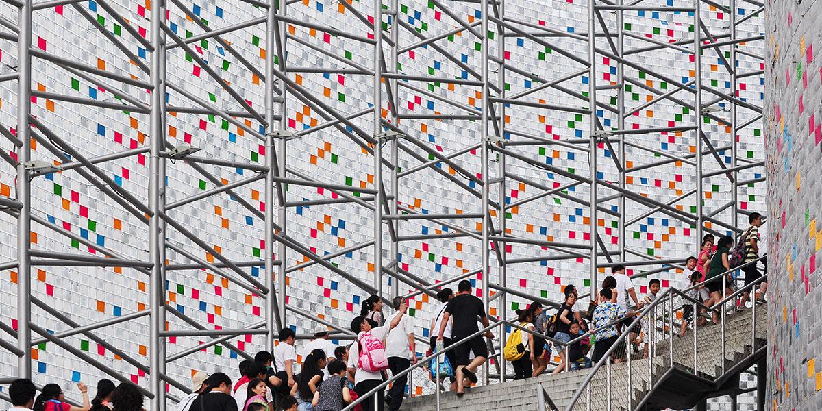 EXPO @ Shanghai II