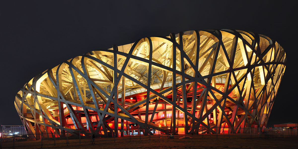Beijing, Olympic Green