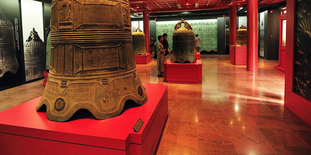 Muzeum zvonů