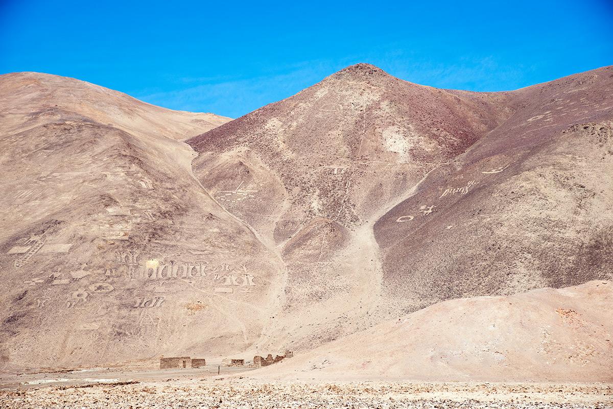 Geoglyfy u Cerros Pintados
